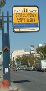 The gates at the port have signs above them indicating the number and destinations