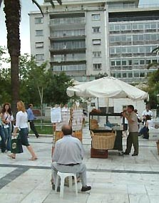 Syntagma Square with venors and tourists