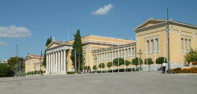 Zappion - the very beautiful mansion in neo-classical style that is used for exhibitions and conferences.